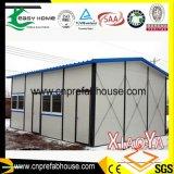 Fácil móvil moderno prefabricada Casa (XYJ-01)