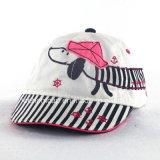 아이 형식 개 인쇄 아기 모자
