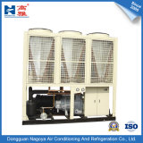MiniRefrigerator Industrial Air Cooled Screw Chiller (50HP KSCR-0150AS)