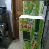 الصين بالجملة الفشار وحارّ طعام [فندينغ مشن]
