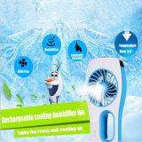 小型再充電可能な携帯用手持ち型の空気クーラー屋外水霧のファン
