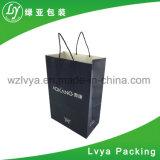 승진으로 공장에서 주문을 받아서 만들어진 디자인 종이 쇼핑 선물 부대가 전문가에 의하여 생성했다