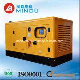 Хорошие Quality и Low Fuel Super Silent Diesel Generator 105kVA