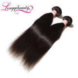 速い配達100%インドのまっすぐなRemyバージンの毛