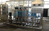 el tanque de mezcla de enfriamiento 5000L/H y de calefacción sanitario para la bebida (ACE-SJ-K6)