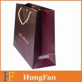 Напечатанный мешок роскошного цвета бумажный с изготовленный на заказ логосом
