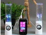 Hotsell grosser Tanzen-Wasser-Lautsprecher-aktiver Lautsprecher-Stereolautsprecher (GC-C55)
