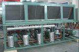 Druckluft-Schrauben-Kompressor-Gerät