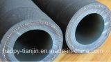 Treccia della tessile o tubo flessibile resistente del Sandblast dell'abrasione della treccia del collegare