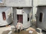 Induktion Steel und Aluminum Melting Furnace