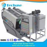 Máquina de desecación del lodo de rosca del tratamiento de aguas residuales de la industria de las bebidas