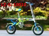 شعبيّة أطفال درّاجة لأنّ 5-15 سنة - شدّادة قديم