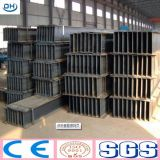 Viga de acero galvanizada de la buena calidad H de China Tangshan