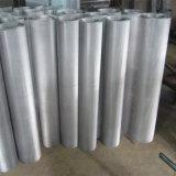 165 acoplamientos, diámetro del alambre de 0.048 milímetros, impresión de la pantalla de la tela filtrante de acoplamiento de alambre de acero inoxidable