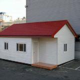 Casa de acero del calibrador ligero prefabricado para la aplicación residencial (KXD-pH1506)