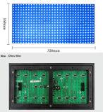 [ب10] وحيد زرقاء خارجيّة [لد] وحدة نمطيّة مسيكة [إيب65] [320مّ160مّ] عنصر صورة 32*16