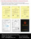 보편 & 휴대용 충전기/거대한 수용량 힘 은행
