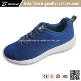 [لتست] نمو يبيطر حذاء جار [إإكس-20061-ست]