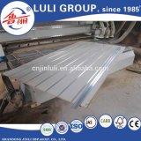 中国Luliのグループからの細長かったボードの/Slotted MDFのボード