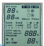 зеленый цвет Stn LCD толщины 0.7mm желтый