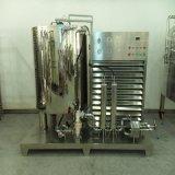 香水の混合機械