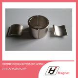 N50軍事大国アークのモーターのための常置ネオジムの磁石