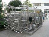 يشبع آليّة أنبوبيّة [أوهت] عصير معقّم