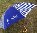 Рекламирующ зонтик, выдвиженческий зонтик, зонтик дождя (BR-ST-130)
