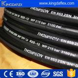 Mangueira de borracha hidráulica de alta pressão SAE100 R2at/2sn