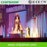 Chipshowの使用料Rn 2.9フルカラーの屋内LED表示