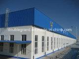 Prefab Multi-Storey здание мастерской стальной структуры (DG-SSW7)