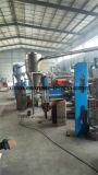 Рециркулировать пластичную машину гранулаторя