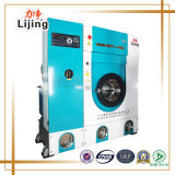 Промышленная химическая чистка Machine Washing Equipment Professional Manufacture (8kg~16kg)