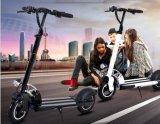 400Wハブモーターを搭載する電気バイクを折るアルミニウム