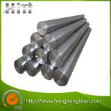 Precio del titanio del grado 5 del grado 2 por la barra comercialmente Titanium del kilogramo