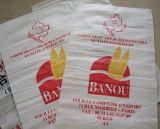 Sac fait sur commande à /Plastic de sac du laminage BOPP