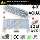 des Selbstauto-12V Innenraum-Licht-Lampe abdeckung-der Anzeigen-LED für Toyota-Aqua 10 Serien-Vorderseite