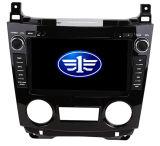 Besturn B70のためのBluetooth DVDのiPod DVB-Tが付いている車GPS