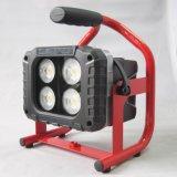 삼각 조정 견과 Dimmable 광도를 가진 20W 영사기 램프