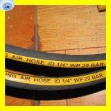 Erstklassige Qualität gestrickter Luft-Schlauch