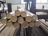 SAE1050, сталь прессформы стали углерода высокого качества S50C пластичная