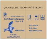 Pequeña bomba de agua centrífuga vendedora caliente CB80-80-125z
