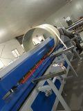 Стыковая сварочная машина листа CNC пластичная