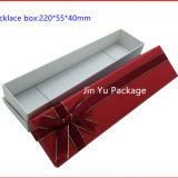 Jy-Jb78普及したカスタム一義的なデザインペーパーボール紙の宝石類の包装ボックス