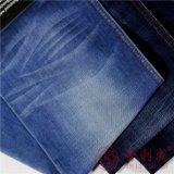 Джинсовая ткань Qm3303 для джинсыов