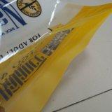 Farbe gedruckter verpackenbeutel für Hundenahrung/Nahrung für Haustiere/Tiernahrung