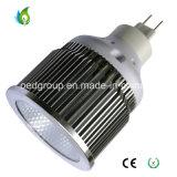 AC85-265Vの穂軸LED 12W G8.5 LEDの同価ライト30/60のDeg。 120W G8.5ハロゲンランプを取り替えるため