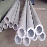 2インチのスケジュール40の継ぎ目が無いステンレス鋼の管