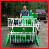 Машина риса & пшеницы, миниая жатка зернокомбайна (4LZ-0.8)