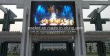 Panneau de mur visuel de l'Afficheur LED P6 DEL de SMD pour la publicité